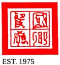 Ambassador Chinese Restaurant Menu
