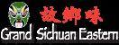 Grand Sichuan Eastern Chinese Restaurant Menu