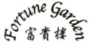 Fortune Garden Chinese Restaurant Menu