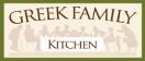 Greek Family Kitchen Menu