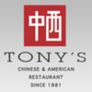 Tony's Chinese & American Restaurant Menu