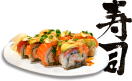Dao Fusion Cuisine & Lounge Menu