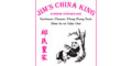 Jim's China King Menu