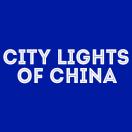 City Lights of China Menu