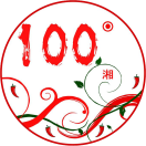 100 Degree Chinese Cuisine Menu