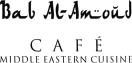 Bab Al-Amoud Cafe Menu