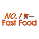 No. 1 Fast Food Menu