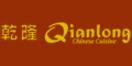 Qianlong Chinese Cuisine Menu