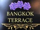 Bangkok Terrace Menu
