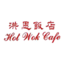 Hot Wok Cafe Menu