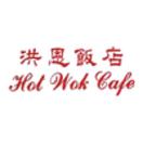 Hot Wok Cafe Menu