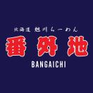 Ramen Bangaichi Menu