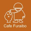 Cafe Furaibo Menu