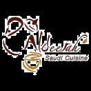 Aldeerah Saudi Cuisine Menu