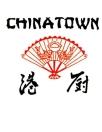 Chinatown Menu