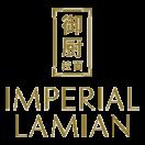 Imperial Lamian Menu