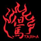 Tajima Izakaya Mercury Menu