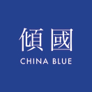 China Blue Menu