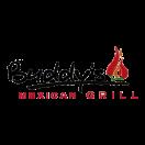 Buddys Mexican Grill Menu