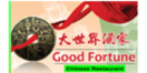 Good Fortune Chinese Restaurant Menu