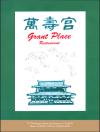 Grant Place Menu