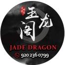 Jade Dragon Restaurant Menu