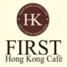 First Hong Kong Cafe Menu