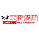 Chef Liu Restaurant Menu