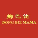 Dongbei Mama Menu