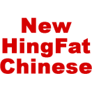 New Hing Fat Restaurant Menu