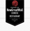 New Great Wall Menu