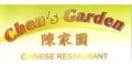 Chen's Garden Menu
