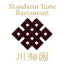 Mandarin Taste Restaurant Menu