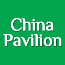 China Pavilion Menu