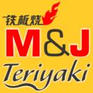 M&J Teriyaki Menu