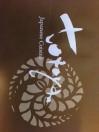 Totoya Japanese Cuisine Menu