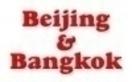 Beijing & Bangkok Menu