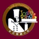 Taste of Formosa Menu