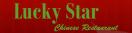 Lucky Star Chinese Restaurant - Oleander Dr Menu