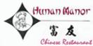 Hunan Manor Menu