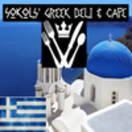 Sokols' Greek Deli Cafe Menu