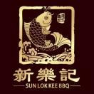 Sun Lok Kee BBQ Menu