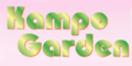 Kampo Garden Menu