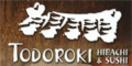 Todoroki Hibachi & Sushi Menu