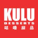 Kulu Desserts Menu