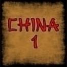 China 1 Menu