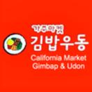 California Market Gimbap & Udon Menu
