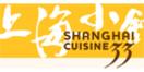 Shanghai Cuisine 33 Menu