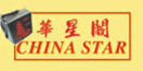 China Star Menu