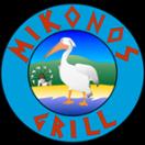 Mikonos Grill Menu